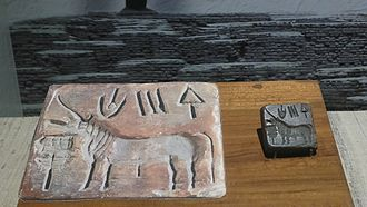 Indus script - Unicorn seal of Indus Valley, Indian Museum
