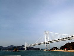 The Innoshima Bridge connects Mukaishima with Innoshima in Hiroshima Prefecture in Japan