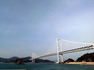 Innoshima, Hiroshima - The Innoshima Bridge connects Mukaishima with Innoshima in Hiroshima Prefecture in Japan