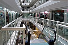 Inside Kabul City Center.jpg