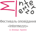 Intermezzo fest logo.png