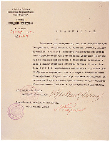Russian Power of Attorney By V.I.Lenin [Public domain], via Wikimedia Commons