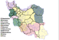 Iran old-new provinces.png
