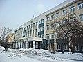 Irkutsk. February 2013. Cinema Barguzin, regional court, bus stop Volga, Diagnostic Center. - panoramio (27).jpg