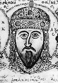 Isaak II.  Mutinensis gr.  122 f.  293v.jpg