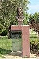 Isaac Newton Bust.jpg