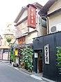 Isen honten Tonkatsu - Yushima, Bunkyo.jpg