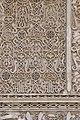 Islamic Art (4782218072).jpg