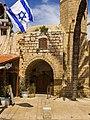 Israel-2013-Jaffa 14-Mahmoudiya Mosque.JPG