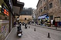 Istanbul, İstanbul, Turkey - panoramio (239).jpg