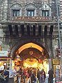 Istanbul Basar (22225162905) (2).jpg