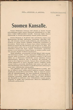 Finnish Declaration of Independence - Image: Itsenaisyysjulistus 1