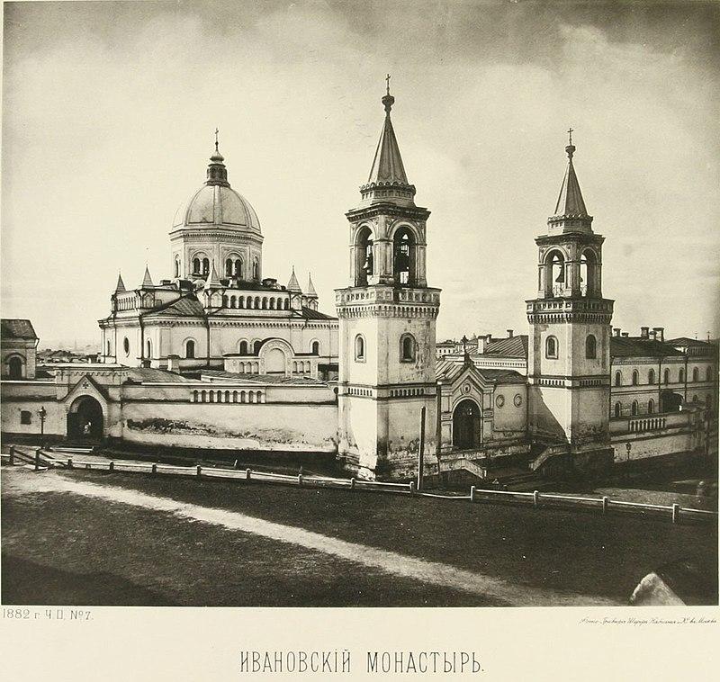 Ивановский монастырь в начале 1880-х годов.