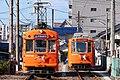 Iyotetsu-Moha2000 Moha50.jpg
