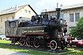 J32 004 Bf Ogulin, 51 148.jpg