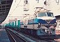 JNR EF66 20 JR Freight livery okayama.jpg