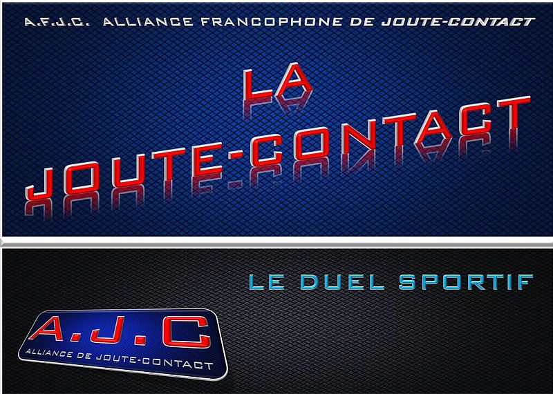 File:JOUTE-CONTACT.jpg