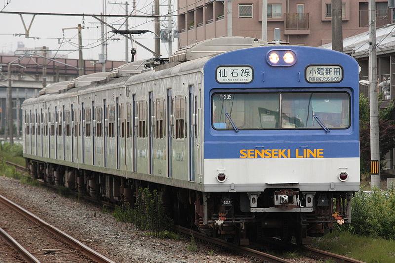 仙石線 103系運行終了