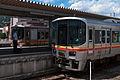 JRW Kiha 127 at Harima Shingu Station.jpg