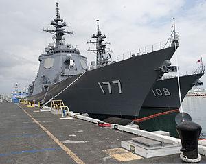 JS Atago and JS Akebono at Pearl Harbor, -28 Jun. 2010 a.jpg
