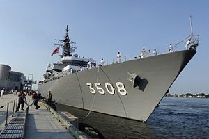 JS Kashima berths at Nauticus Pier, Norfolk, -2 Aug. 2011 a.jpg