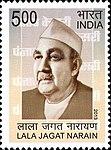 Jagat Narain 2013 stamp of India.jpg