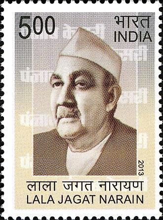 Jagat Narain - Jagat Narain on a 2013 stamp of India