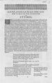 Janez Ludvik Schönleben - Genealogia illustrissimae familiae dd. comitum ab Attimis.pdf