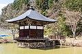 Japan 110416 Takayama 06.jpg