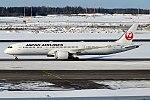 Japan Airlines, JA866J, Boeing 787-9 Dreamliner (40595813782).jpg