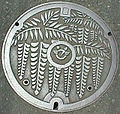 Japanese Manhole Covers (10925296925).jpg