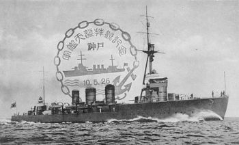 Japanese cruiser Tenryu in 1926 postcard.jpg