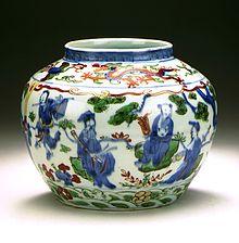 Wucai Wikipedia
