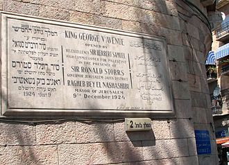 Herbert Samuel, 1st Viscount Samuel - Historic plaque on King George Street, Jerusalem, affixed in 1924 by Herbert Samuel during his term as High Commissioner of Palestine