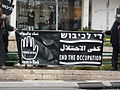 Jerusalem Place de France Women in black 2012 closeup.jpg
