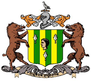 Jhabua State - Image: Jhabua State Co A