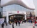 Jiangning, Nanjing, Jiangsu, China - panoramio (4).jpg