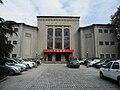 Jiansu provincial art museum.JPG