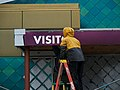 Juneau Visitors Center finishing touches (7411889768).jpg