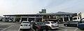 Jungbu Naeryuk Expressway Goesan SA.jpg