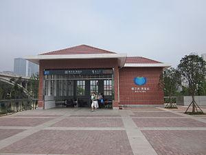 Changsha Metro - Juzizhou Station