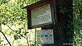 Königsheideteich signpost.jpg