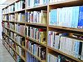 Kütüphane 2.JPG
