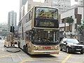 KMB KC7354 16.jpg