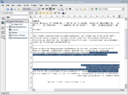 KWord-1.4.2-screenshot.png