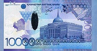 Ak Orda Presidential Palace - Image: KZ10000KZT2012revers e