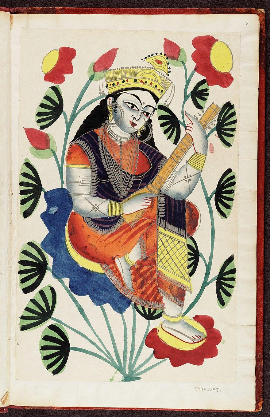 List of Hindu deities - The Reader Wiki, Reader View of