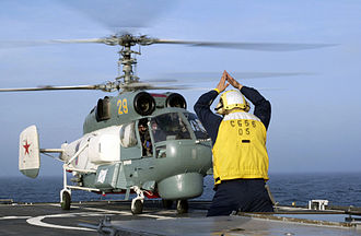 North Pacific Anadromous Fish Commission - Image: Kamov KA 27 Helix helicopter