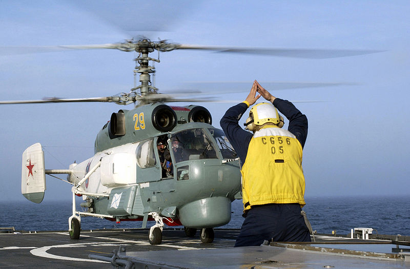File:Kamov KA-27 Helix helicopter.JPEG