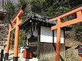Kannoji kabutoyama-inari-daimyojin.jpg